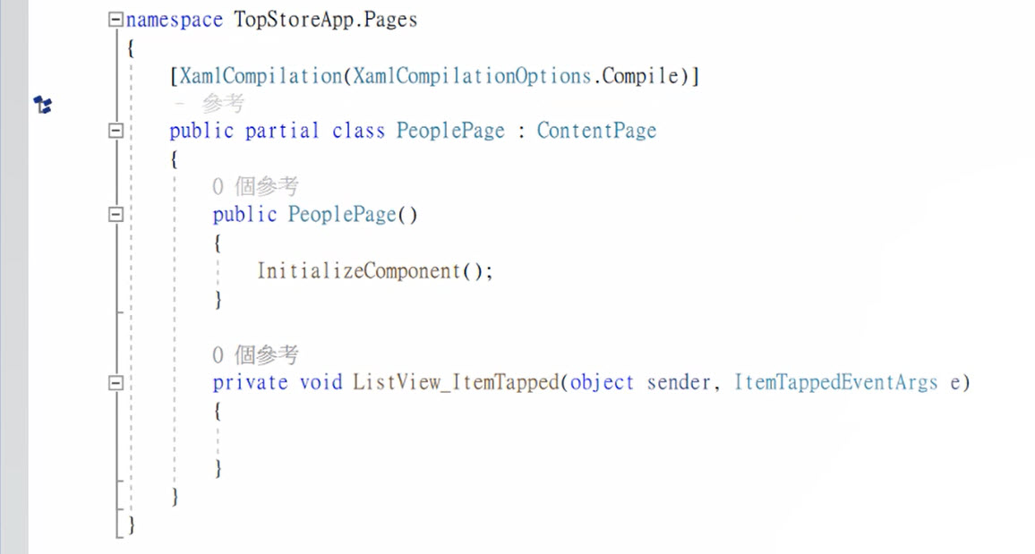 ItemTapped 事件 C# 程式碼 1