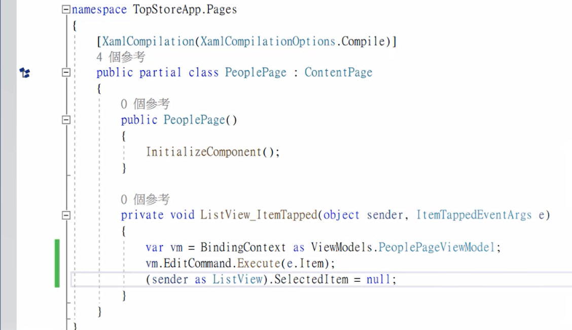 ItemTapped 事件 C# 程式碼 2