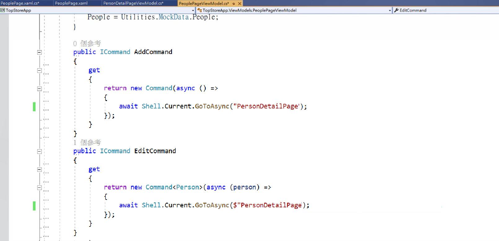 EditCommand 程式碼 3