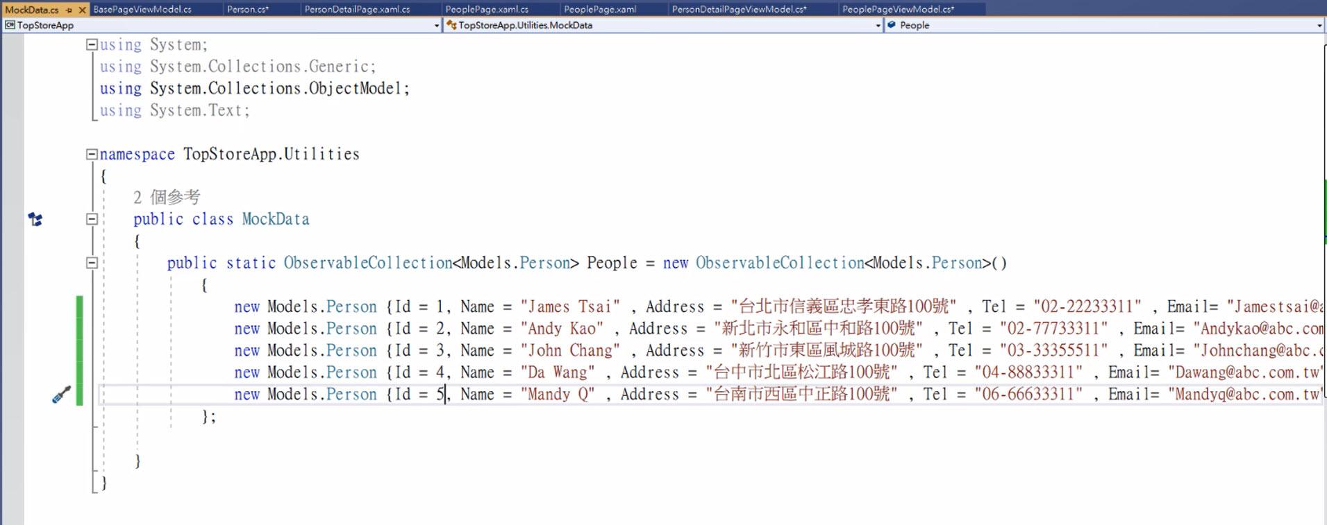 傳遞資料到 PersonDetailPage 的處理 2
