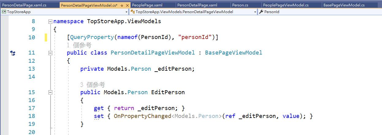 傳遞資料到 PersonDetailPage 的處理 4-1