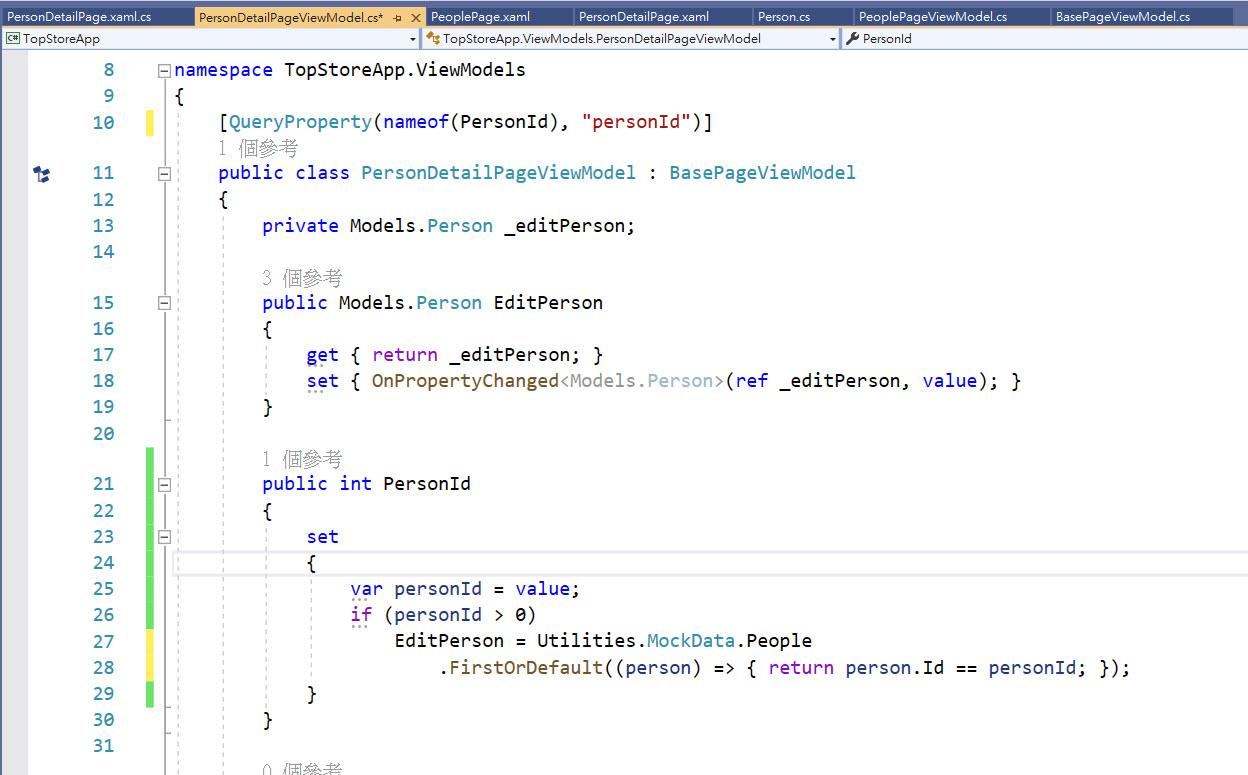 傳遞資料到 PersonDetailPage 的處理 4-2