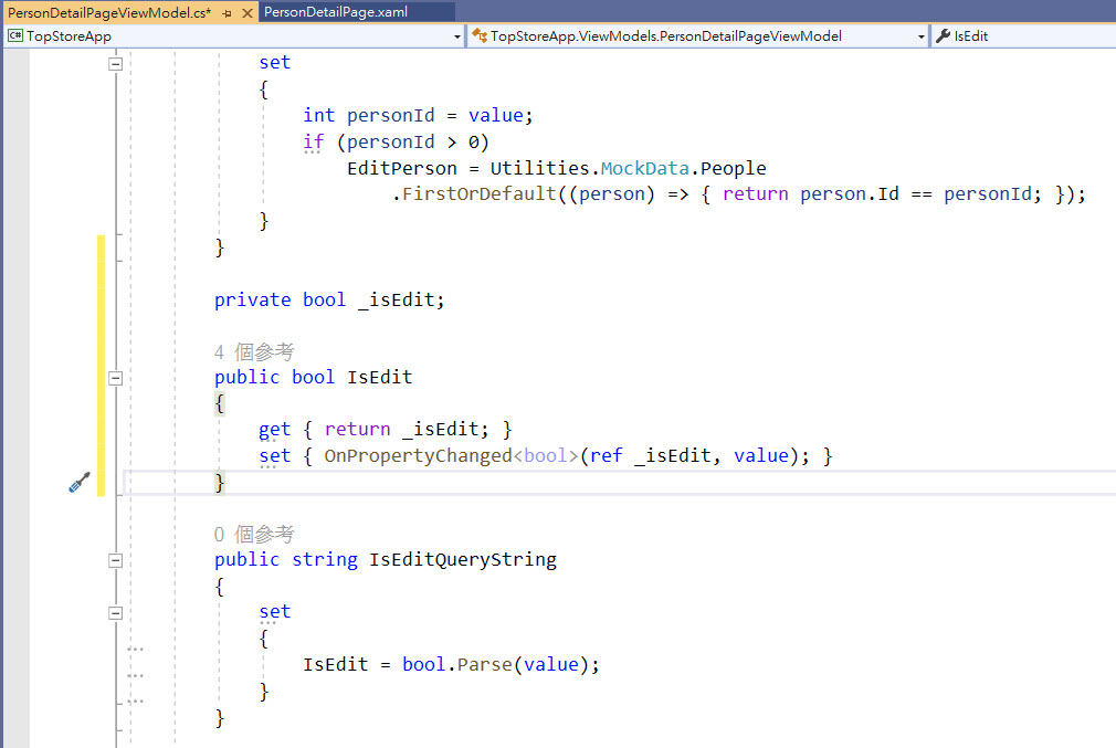 PersonDetailPageViewModel 設計 IsEdit 屬性提供細節