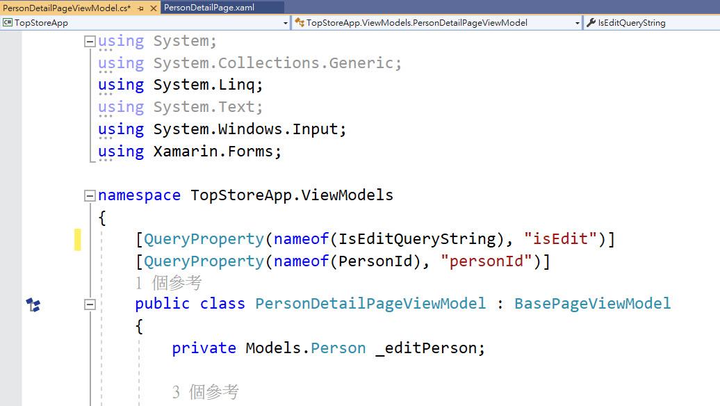 PersonDetailPageViewModel 再新增 QueryProperty 的設計 1