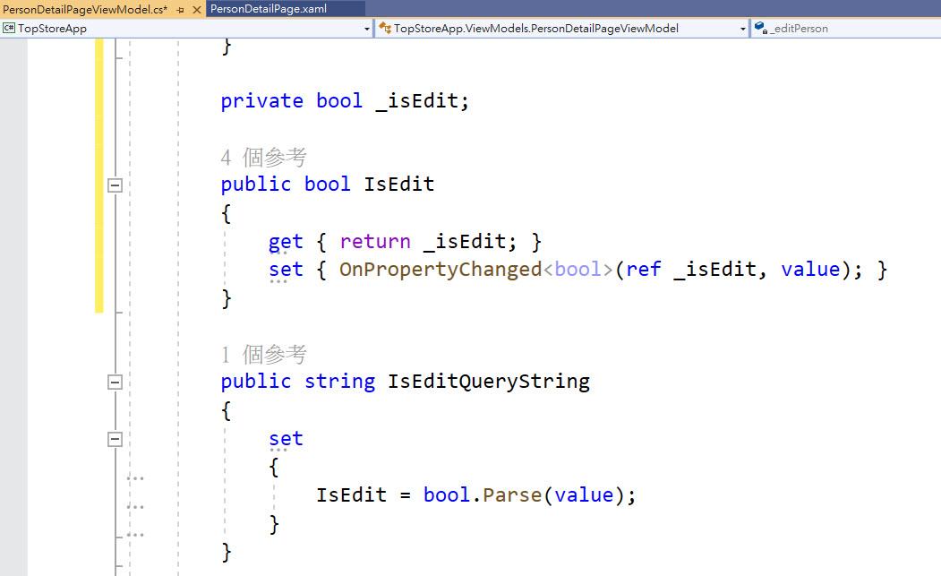 PersonDetailPageViewModel 再新增 QueryProperty 的設計 2