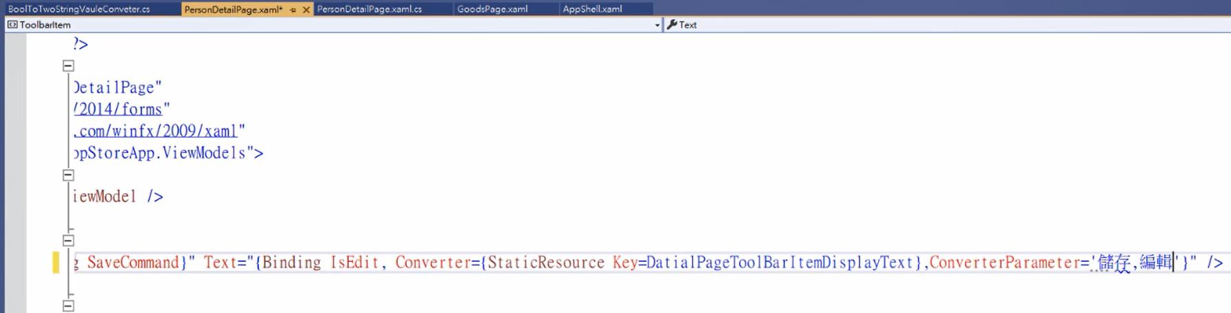 ToolbarItem 的 XAML 標記修改 2