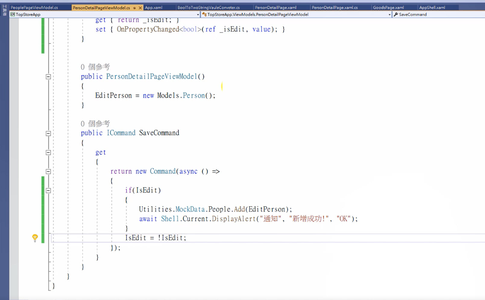 PersonDetailPageViewModel 的 SaveCommand 修正