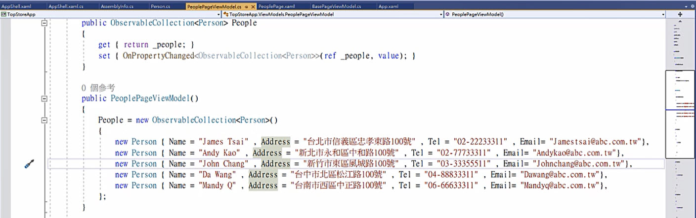 PeoplePageViewModel 的 Command 設計