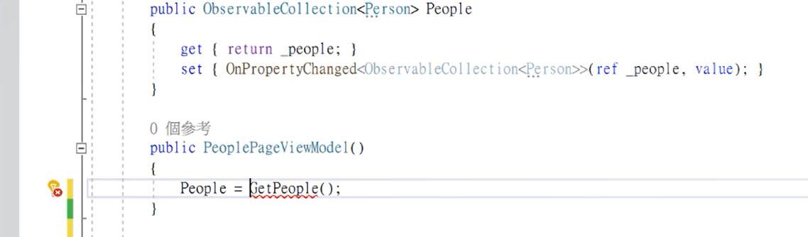 建構式賦予 People 資料的修正