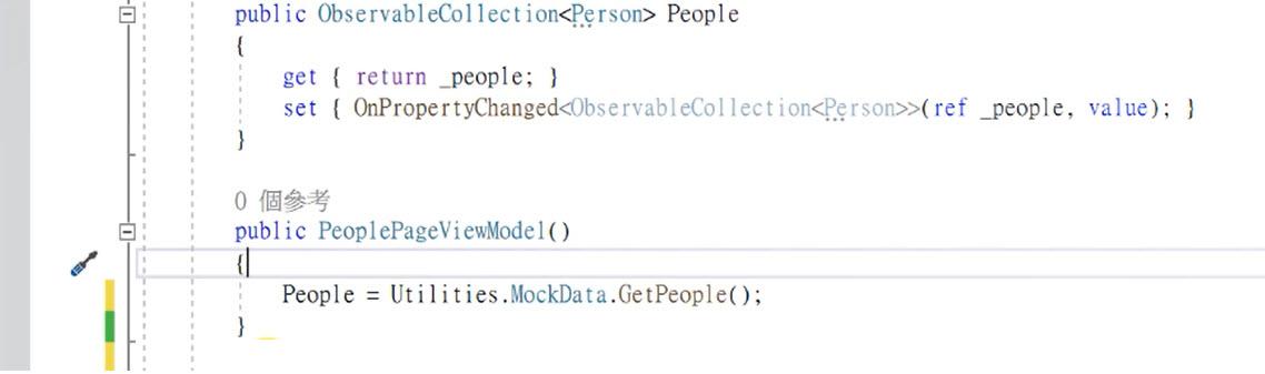 MockData 的 GetPeople 方法