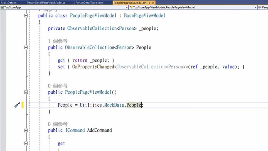 MockData 的 People 欄位資料設定