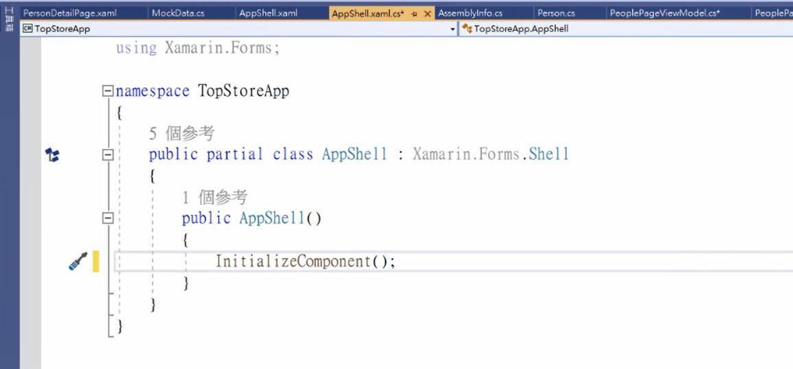 AppShell 動態註冊 PersonDetailPage 頁面的路由路徑 1