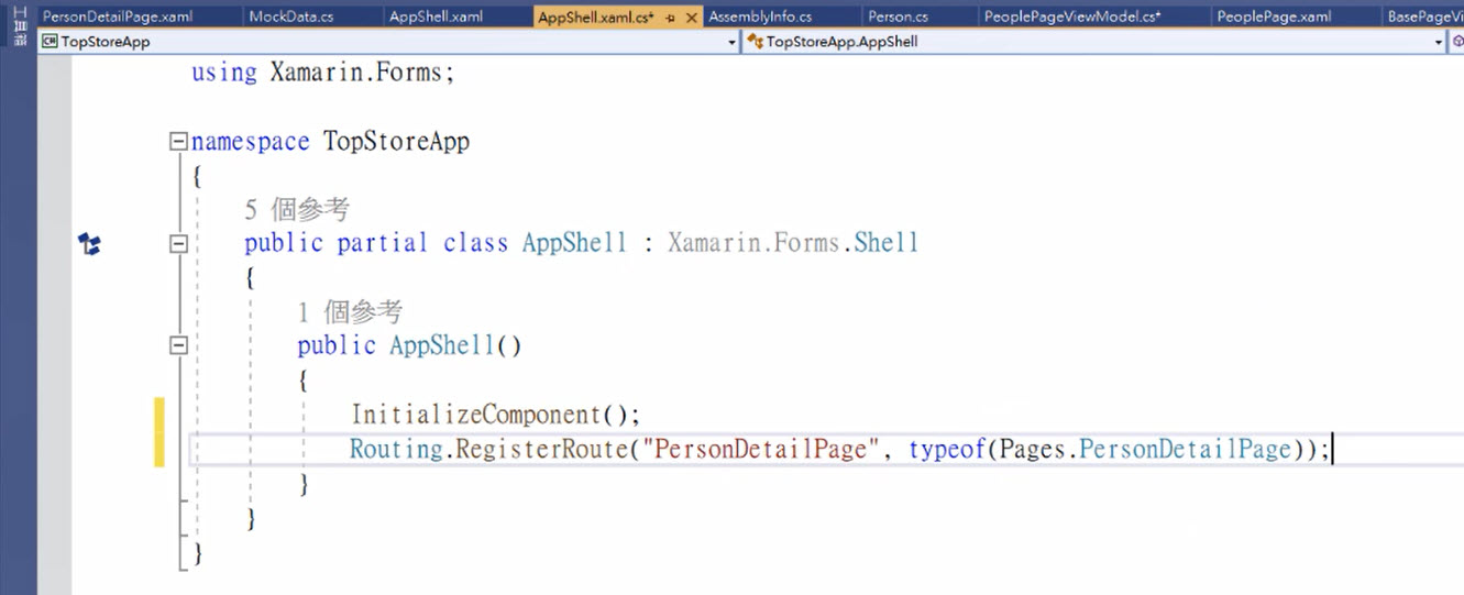 AppShell 動態註冊 PersonDetailPage 頁面的路由路徑 2